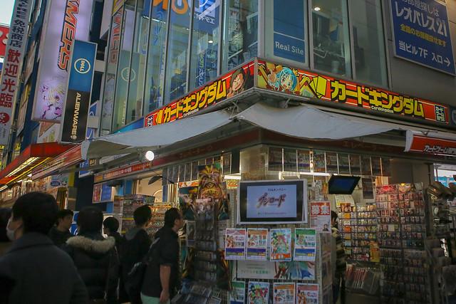 Tokyo_151226_1381