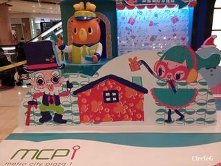蘇飛北歐 聖誕密令 新都城一期 寶琳 將軍澳 HONGKONG 2015 CIRCLEG 聖誕裝飾 (4)