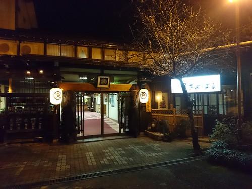 travel to Hida-Takayama 43