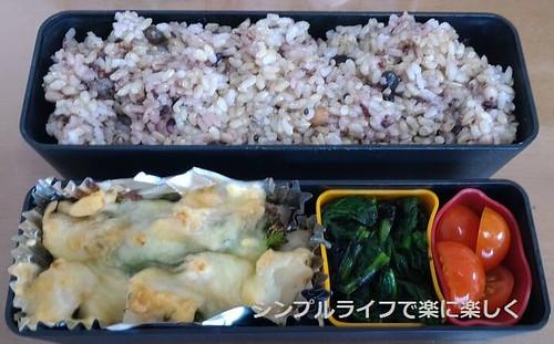 お弁当、2016-1-14