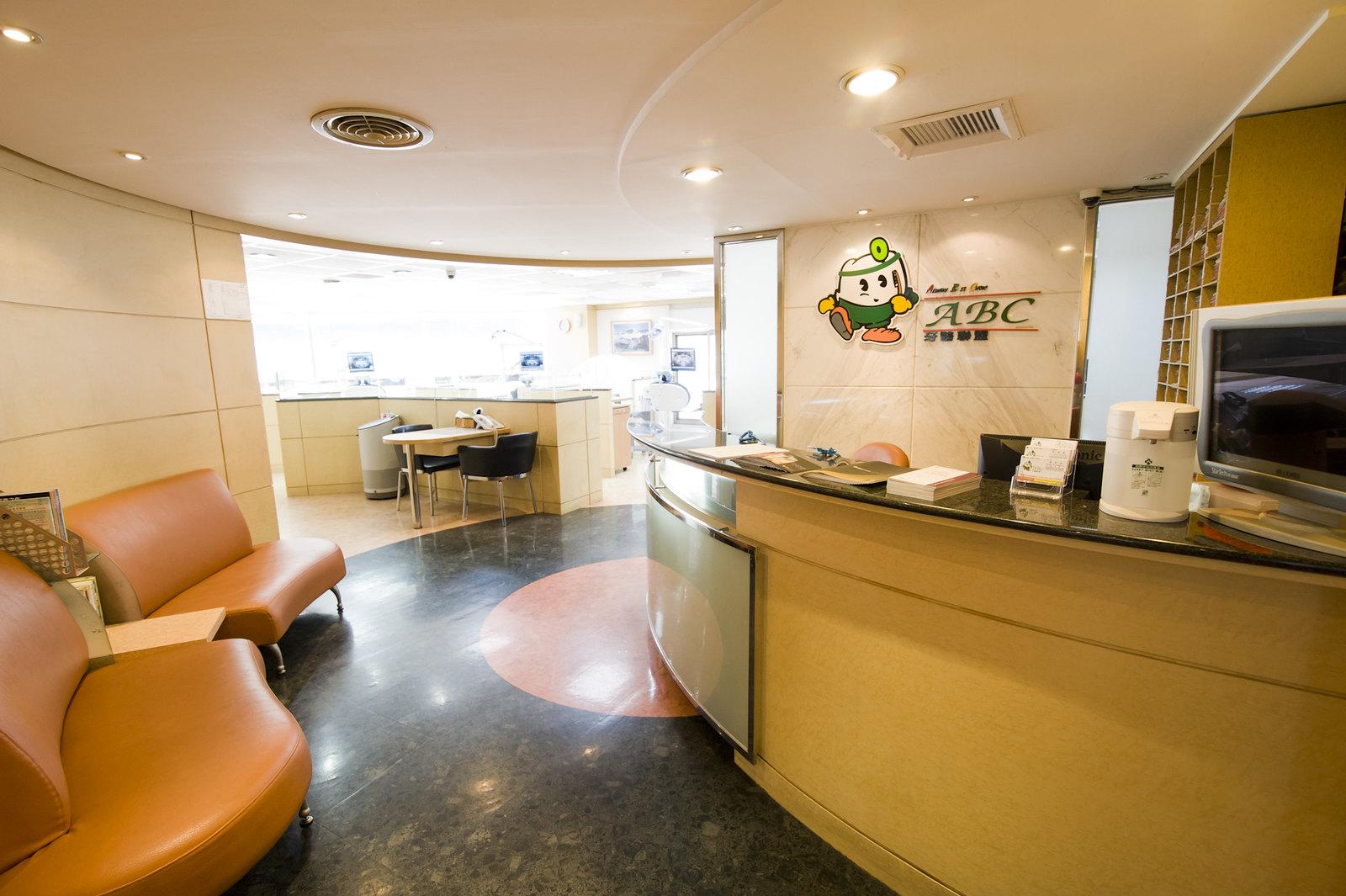 大來牙醫診所(Abc牙醫聯盟)圖片2