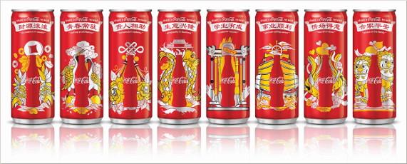 Coca-Cola-CNY-2016-01