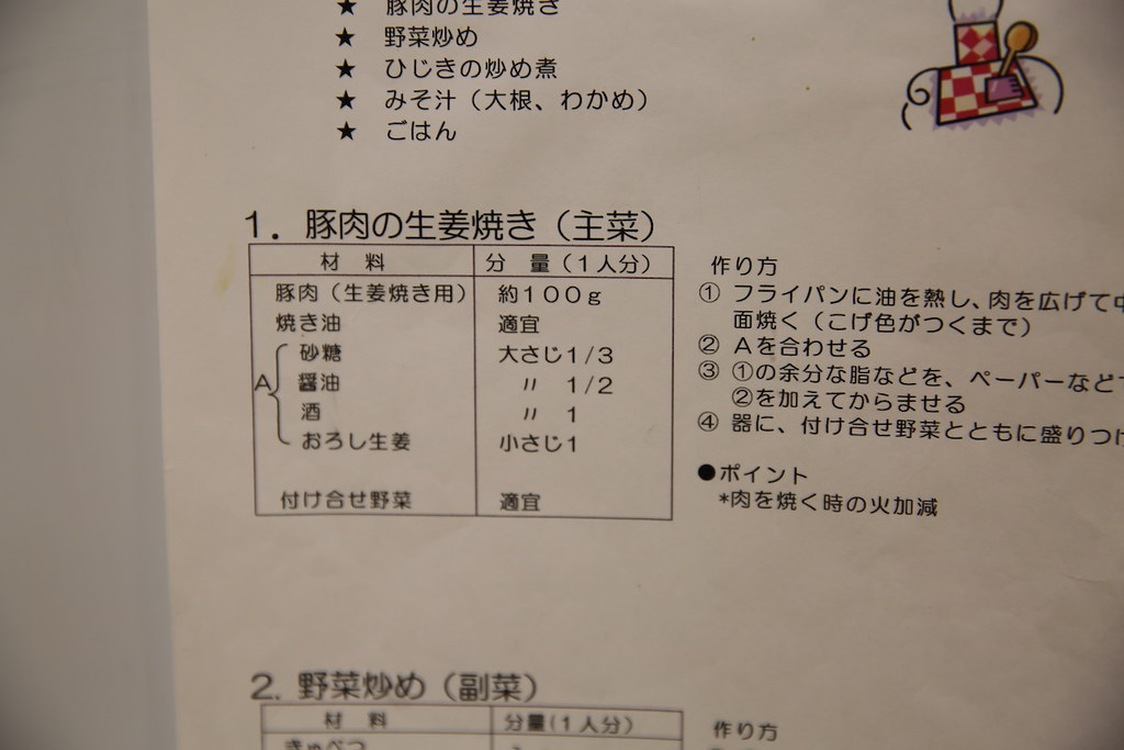 6I4A9640