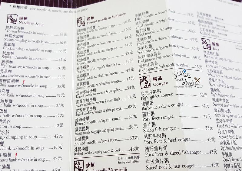 wong chi kei menu