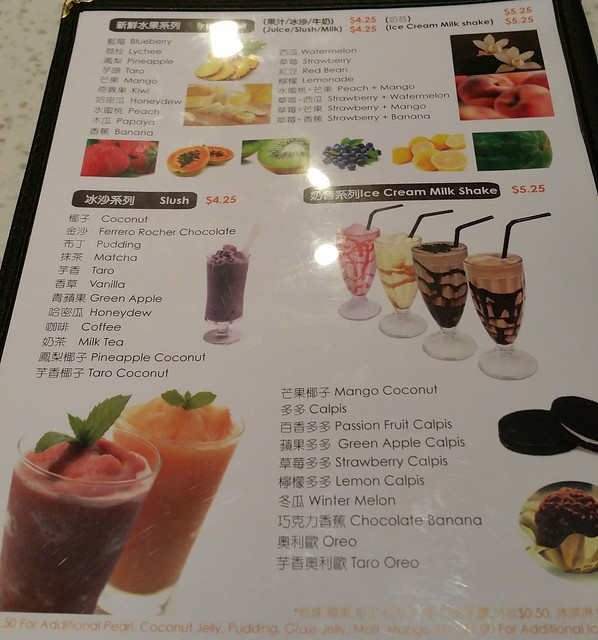 2016-Feb-4 Noble Cafe - drink menu