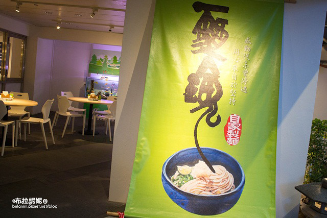 【台中餐廳推薦】終於等到你!新開幕草悟道美食餐廳~讚岐烏龍麵/天婦羅/關東煮