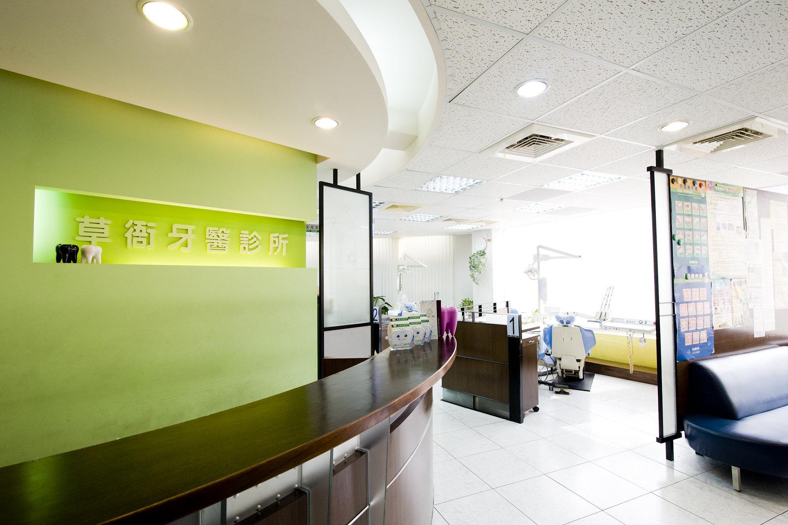 草衙牙醫診所(Abc牙醫聯盟)圖片1