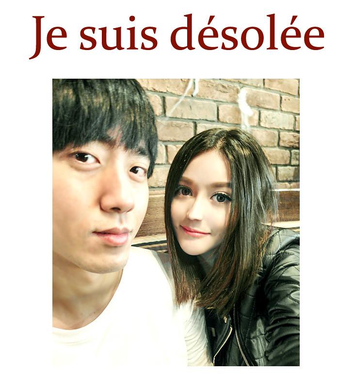 Xin lim & BS Heng