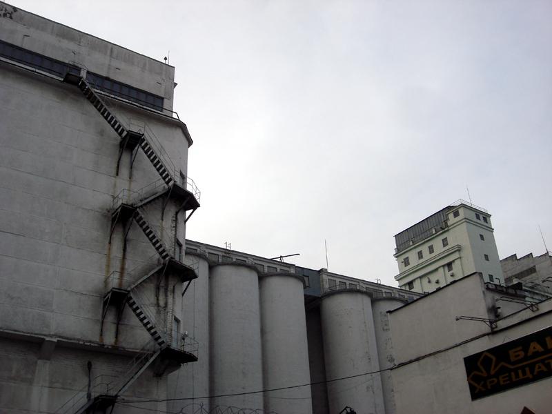 Kyivkhlib bread manufacturer Kiev
