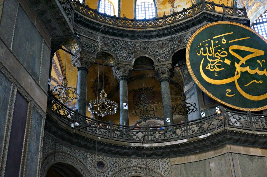 Large Medallions inside the Hagia Sophia