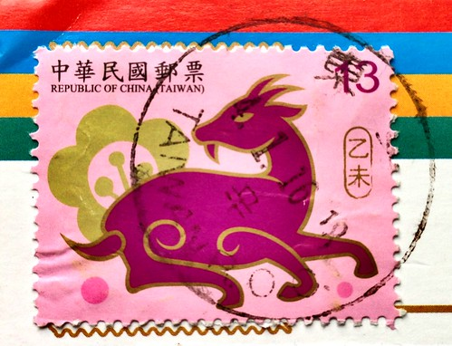 Taiwán (Republic of China) stamp