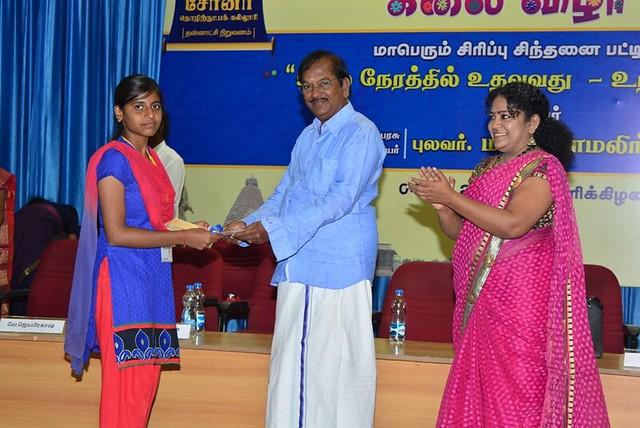 Tamil Mandram Celebrations 2016