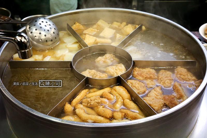 中島甜不辣,台北小吃︱台北熱炒 @陳小可的吃喝玩樂