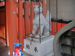 Gabite in Gion, Kyoto 29