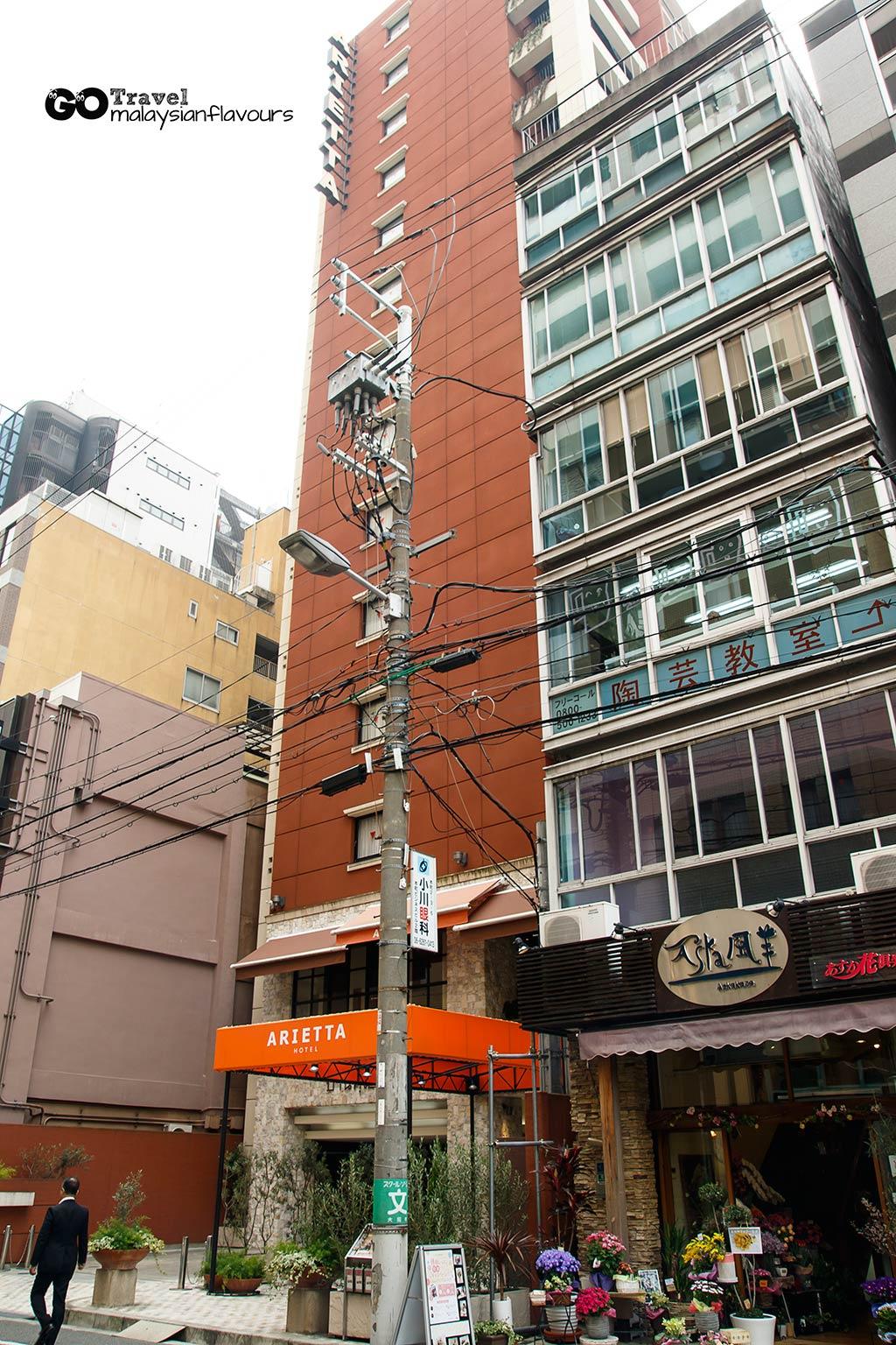 Arietta Hotel Osaka Japan