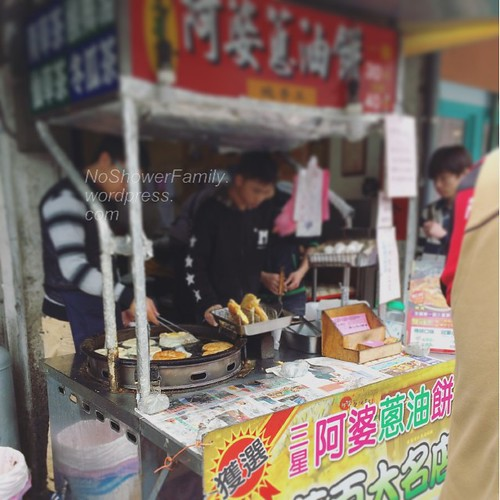 Scallion pancake vendor