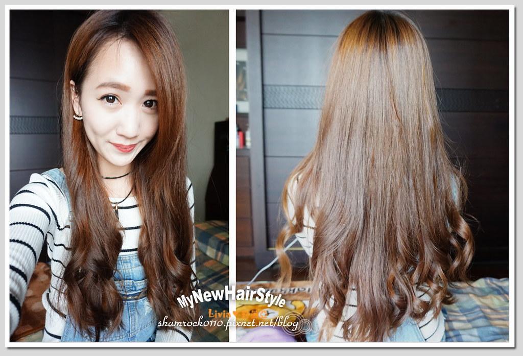 HappyHairTon短髮+墨綠色染髮 - 02