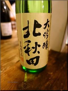 2016-03-25_T@ka.の食べ飲み歩きメモ(ブログ版)_不定期開催?日本酒の会に潜入してきました【中目黒】リロンデル_12
