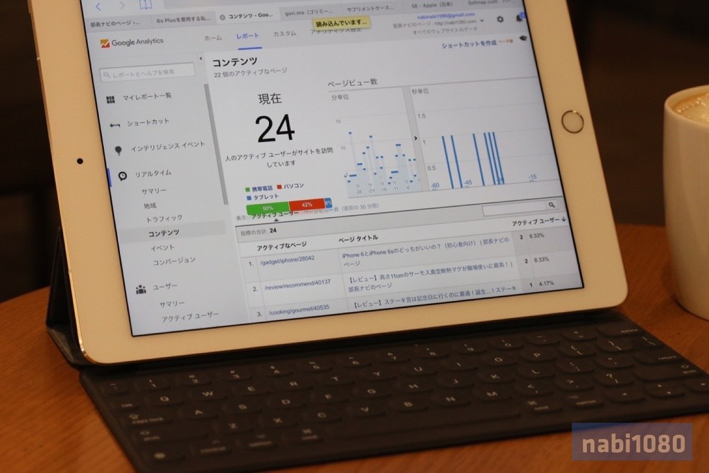 iPad Pro 9.7 Smart Keyboard31