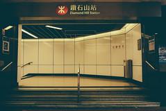 Diamon Hill Station