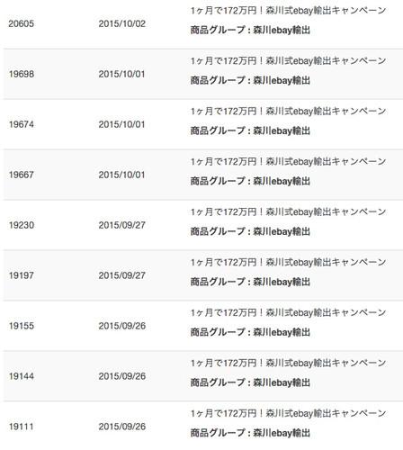 スクリーンショット 2015-12-28 13.47.17