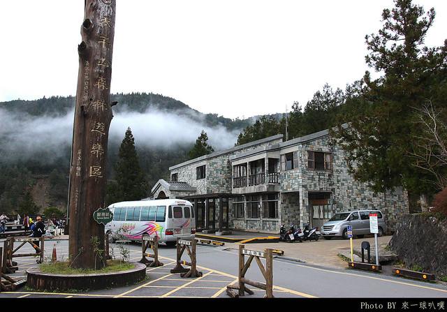 太平山-雲海咖啡館01