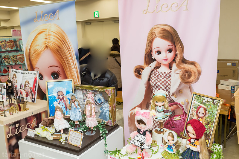 DollShow45-タカラトミー-DSC_6275