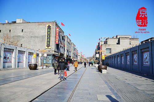 北京中轴线20