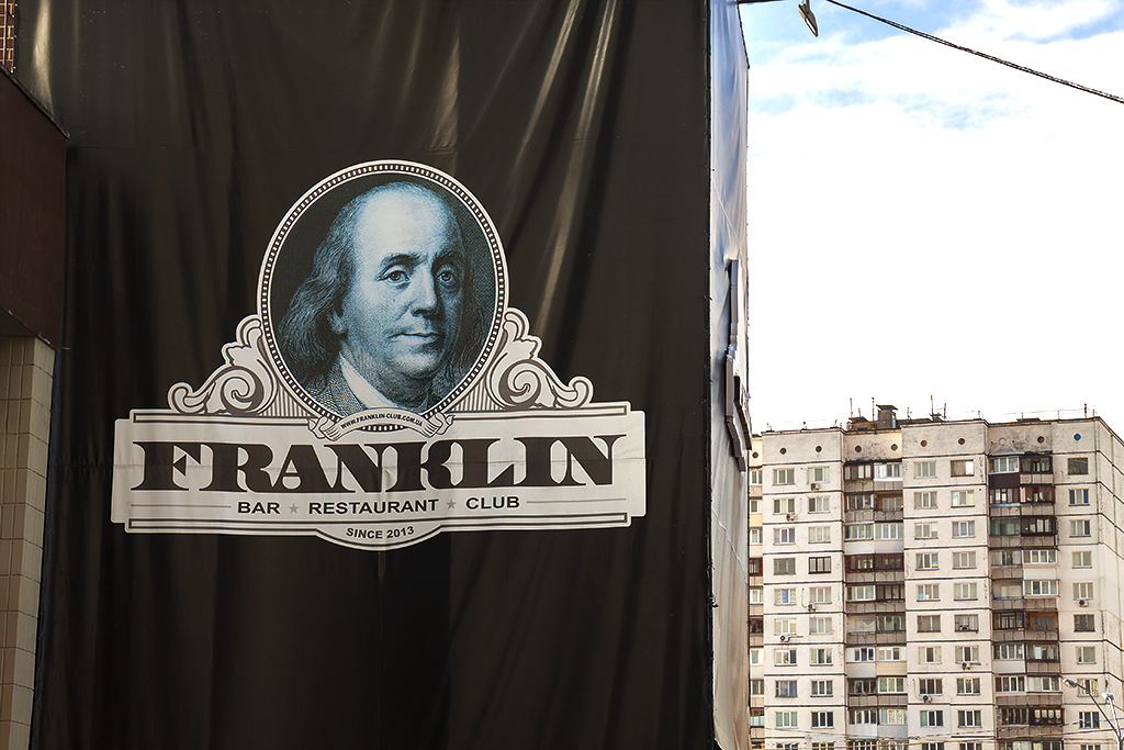 FRANKLIN CLUB--Kiev