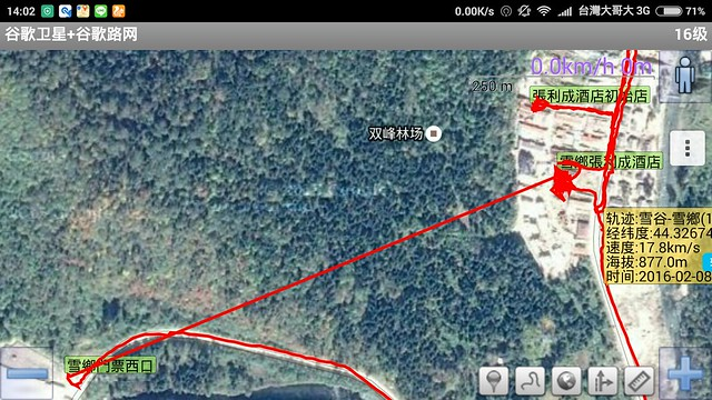 Screenshot_2016-02-28-14-02-22_org.gyh.rmaps