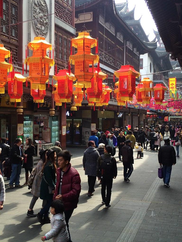 Yu Yuan street market