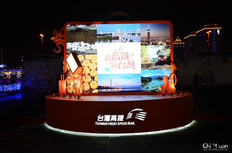 2016台灣燈37.jpg