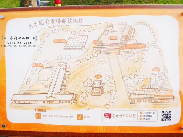 台北旅行景點推薦西門町 (2)
