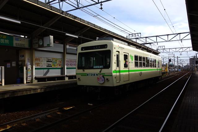 2016/04 叡山電車×NEW GAME! ラッピング車両 #86