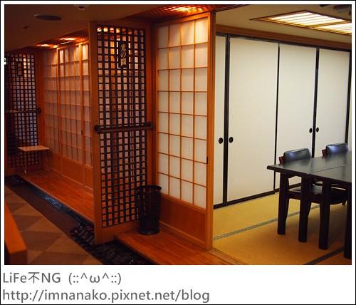 okinawa-day1-山之內旅館