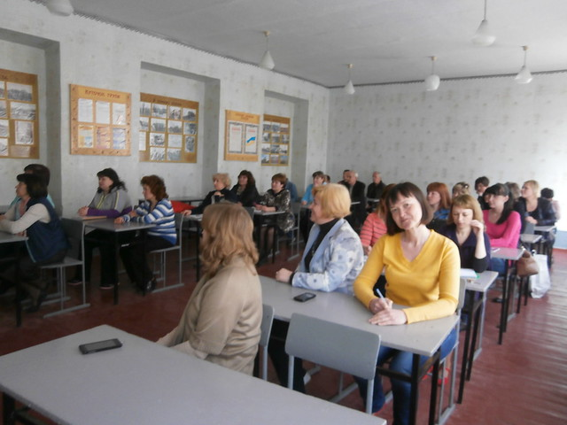 збори працівників