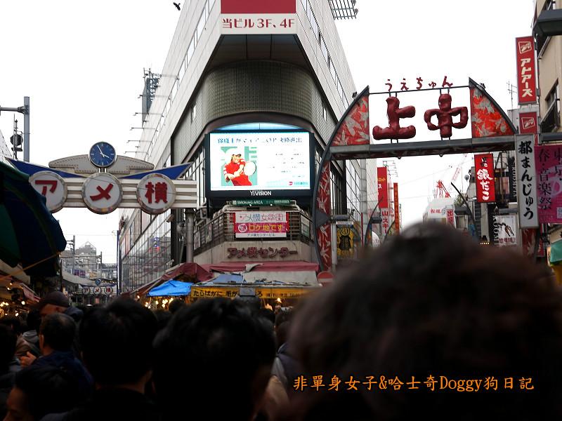 日本上野阿美橫町鰻魚飯01