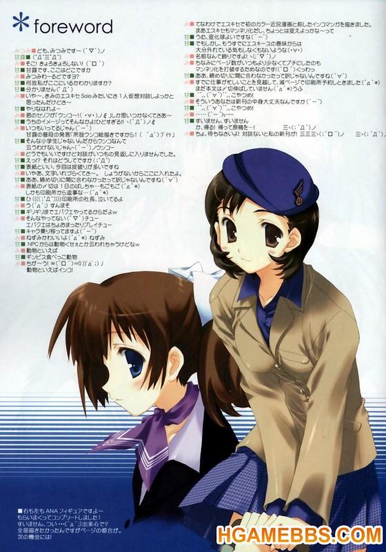 《同人》Cut a Dash!! (Mitsumi Misato) - Esquisse Petit