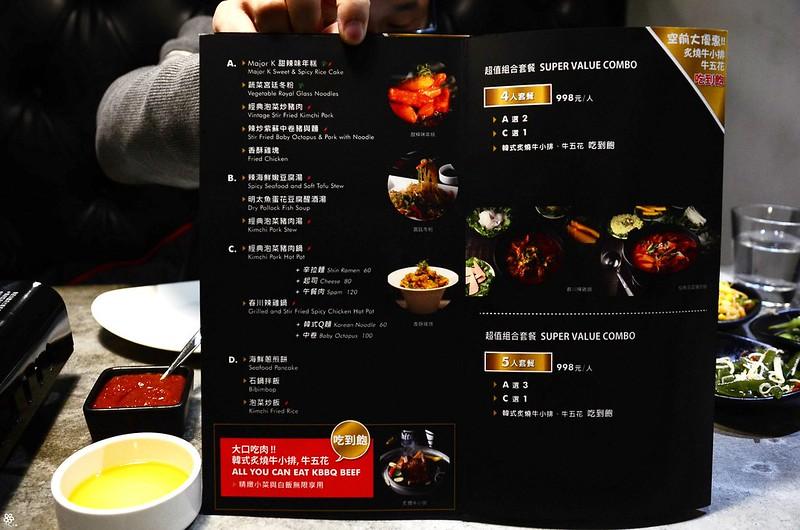 主修韓坊菜單價位major k主修韓坊營業時間小韓坊韓式烤肉吃到飽 (63)