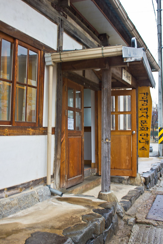 Former Ganggyeong Labor Union Office, Ganggyeong-eup, South Korea