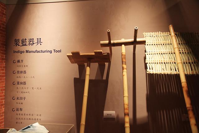 3蘭陽博物館-藍染特展15