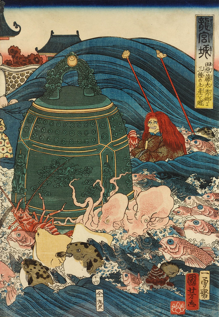 Utagawa Kuniyoshi - Tawara Toda Hidesato escorted through the waves on the back of a giant turtle by the Dragon King's fishy retainers, having received the Three Gifts. 1858 (right panel)