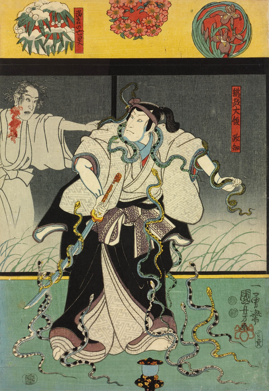 Utagawa Kuniyoshi - Orikoshi Masatomo (centre) (played by Bando Hikosaburo IV) is attacked by the ghost of Asakura Togo 1853 (middle panel)
