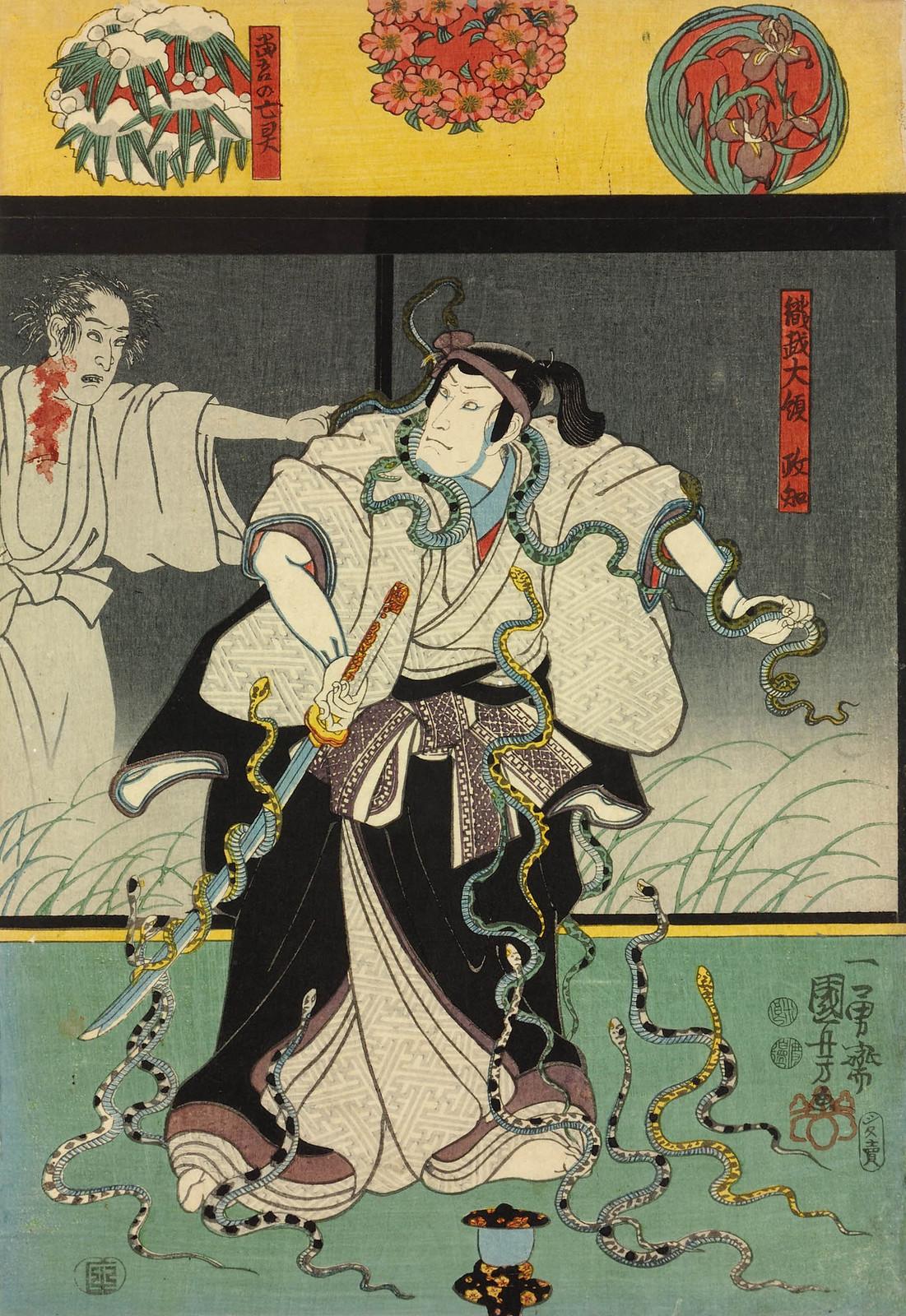 Utagawa Kuniyoshi - Orikoshi Masatomo (centre) (played by Bando Hikosaburo IV) is attacked by the ghost of Asakura Togo 1853 (middle panel)