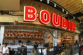 Boudin - Flagship store