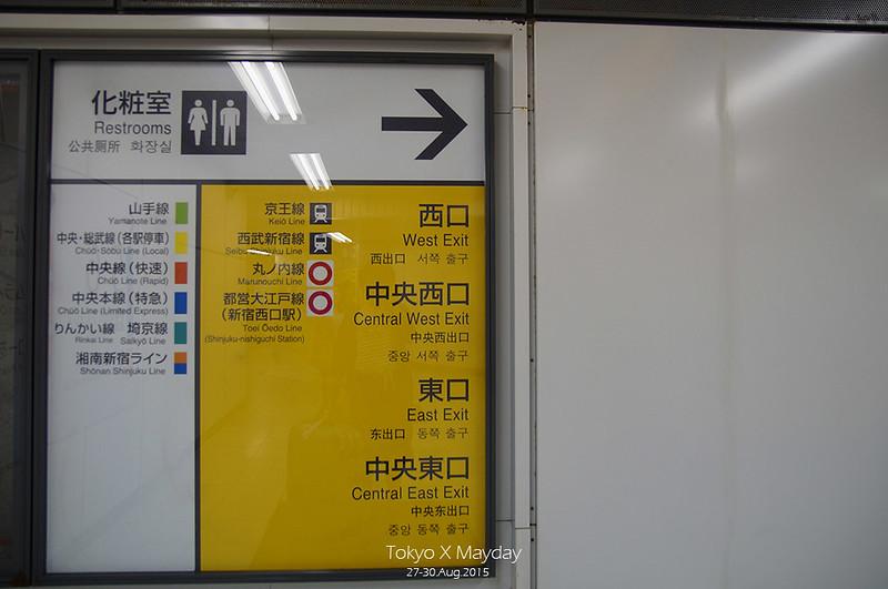 2015東京