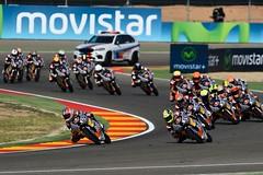 Red Bull MotoGP Rookies Cup 2016 в новом сезоне. Макар Юрченко