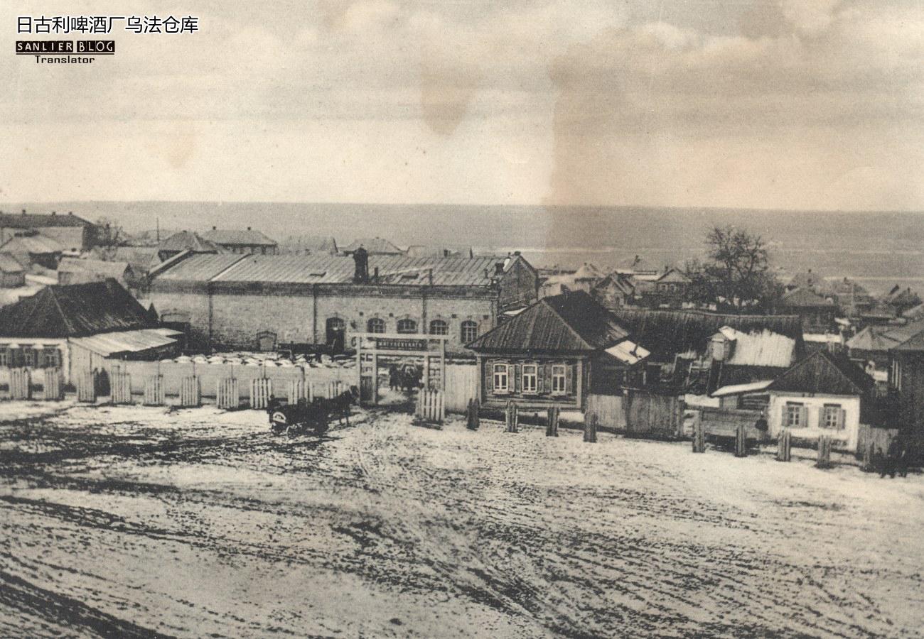 日古利啤酒厂仓库33