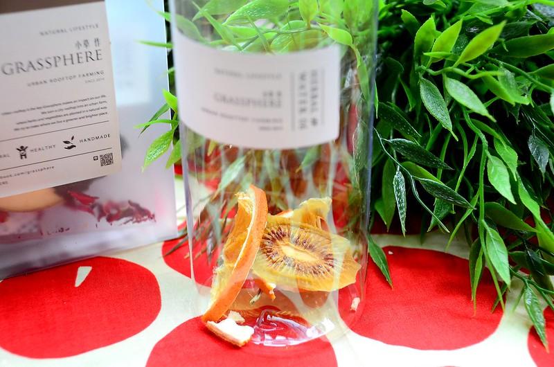小草作xtea shop小草作菜單果醬早午餐tea shop花草茶咖啡 (26)