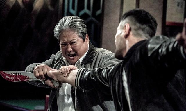 The Bodyguard Kungfu
